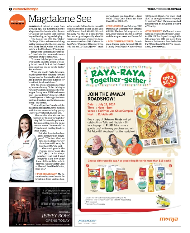 TODAY, 17 July 2014, pg83
