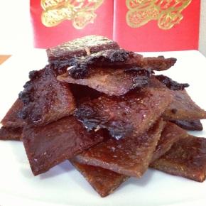 CNY-inspired recipe #4: Bak Kwa(肉干)