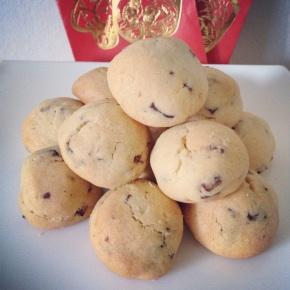CNY-inspired recipe #5: Bak KwaCookies