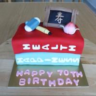 Custom 3D 'School Teacher' Cake