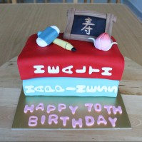 Custom 3D 'School Teacher' Cake